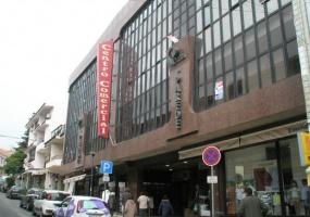 cascais, Lisboa, ,Office,For Sale,1012